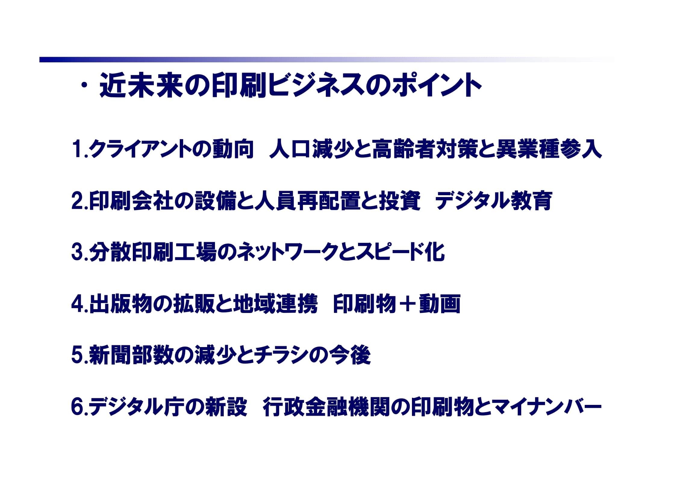 /speakerOnline/Online_conf_details/C9/C9_01.jpg